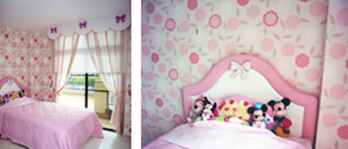 Child's Room Reform